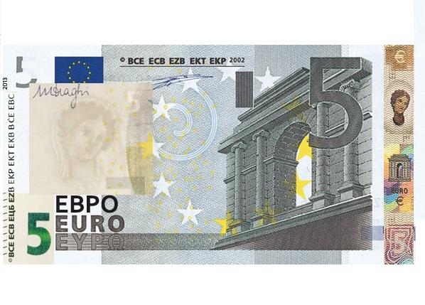 presentata oggi la nuova banconota da 5 euro. Black Bedroom Furniture Sets. Home Design Ideas