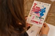 Presentata la tappa fasanese del Giro D'Italia di ciclocross